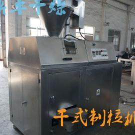 GK100干式制粒机 时产80公斤