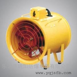 BYDF隔爆型移动式多用风机