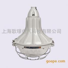 BGL-L系列增安型防爆灯 铸铝合金材质增安型防爆灯 220V