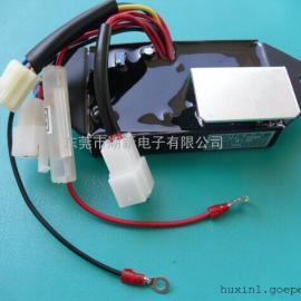 久保田J110发电机电压调节器AVR稳压器J110自动调压器