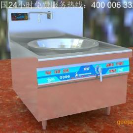 节能环保电磁炉