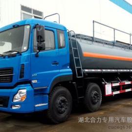东风天龙前四后八腐蚀性物品运输车,盐酸运输车,乙酸运输车