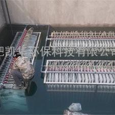 MBR膜-膜法污水处理