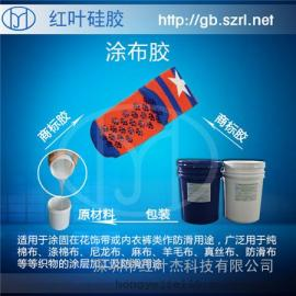 绝缘布专用硅胶,防火布专用硅胶
