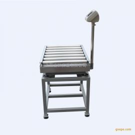 供应滚桶秤 流水线滚筒电子秤 100kg无动力流水线辊筒电子秤