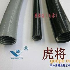 包塑金属软管 不锈钢穿线管 不锈钢电线电缆保护管