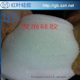 厂家直销双组份液体发泡硅胶 发泡倍数可以调