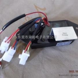 发电机调压板久保田ASK-R150电压调节器调压板