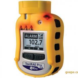 美国华瑞PGM-1800个人有机气体检测仪