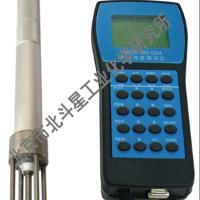 手持式固体颗粒水分测试仪