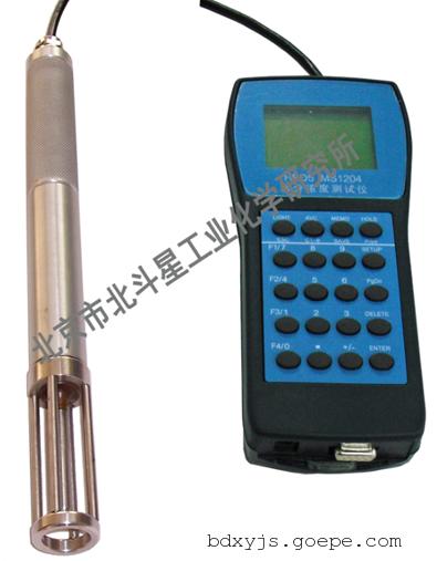产品展示 水分检测仪器 氨水浓度测试仪 > 手持式氨水浓度快速测试仪
