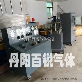 LNG低温绝热气瓶检验标准(外观检测)