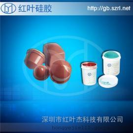 抗静电移印胶矽胶