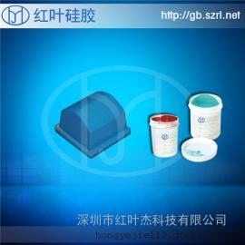 防静电移印液体硅胶