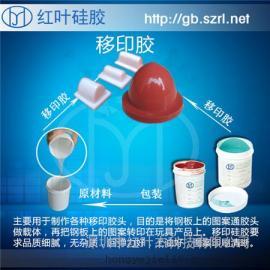 移印硅胶胶头制作说明方法