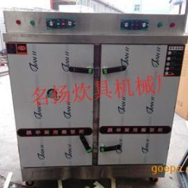 电气两用馒头米饭蒸箱使用 蒸包子蒸箱 双门蒸饭柜 食品蒸盘