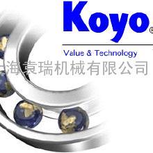 KOYO轴承总代理-KOYO光洋轴承中国一级代理商