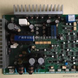 DAIHEN(OTC)P10261QFotc焊接机器人配件