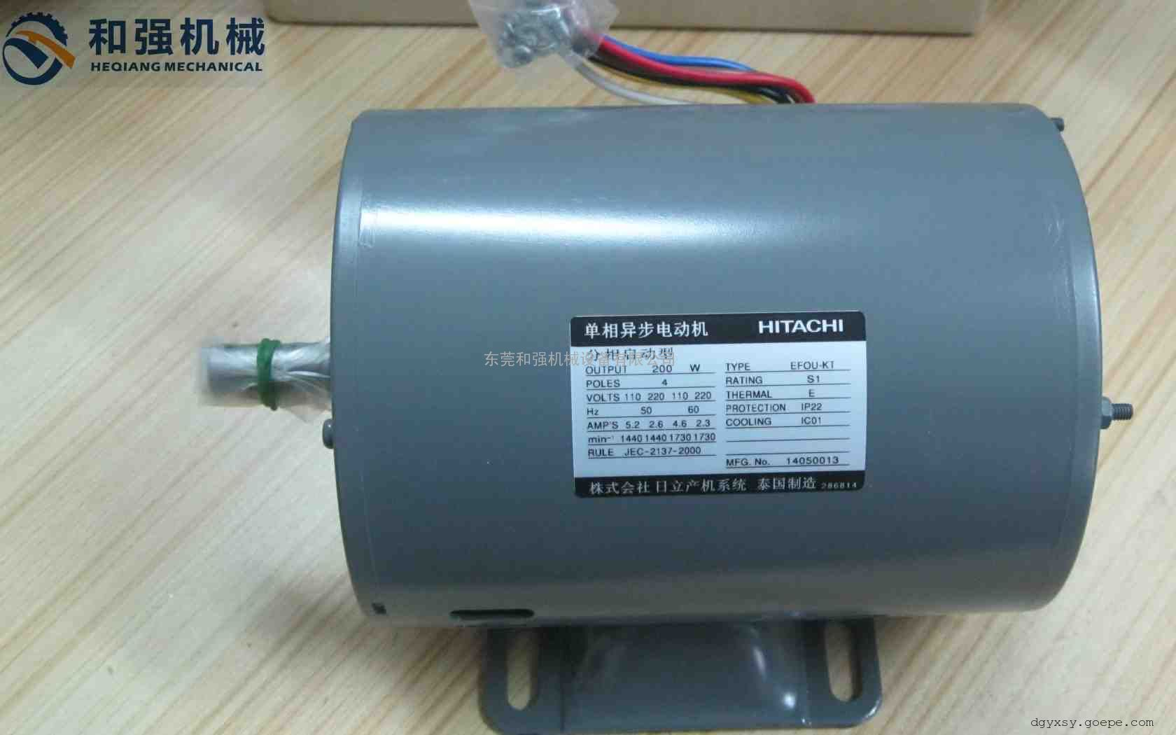 原装进口单相日立电机efou-kt 0.1kw日立马达