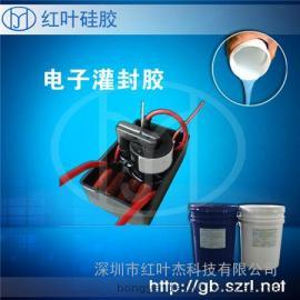导热耐高温电源驱动灌封胶AB胶