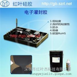 1:1 双组份导热电源灌封胶 有机硅灌封胶 导热灌封胶 密封硅胶