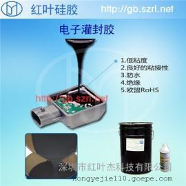 厂家供应 加成型有机硅导热灌封胶 环保阻燃,适用驱动电源