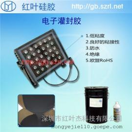 医用敷料伤口敷料专用液体硅凝胶