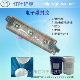 LED填充硅胶 耐黄变耐高温 高透明硅凝胶果冻胶灌封硅胶