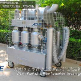 订制移动式柴油机尾气净化器 柴油车烟尘净化器 简便划算