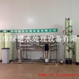 反渗透RO膜纯水设备+混床超纯水机厂家 工业高纯水设备