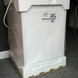 餐厨垃圾生物处理机产 家庭用厨余机 不锈钢材质厨余机