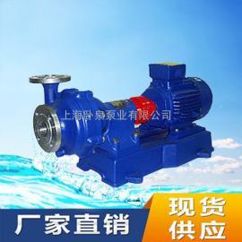 FB、AFB型不锈钢耐腐蚀卧式化工离心泵