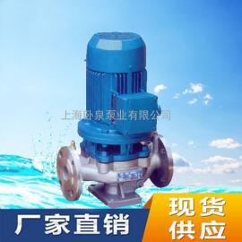 耐腐蚀管道泵价格