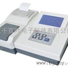 进口银离子检测仪品牌