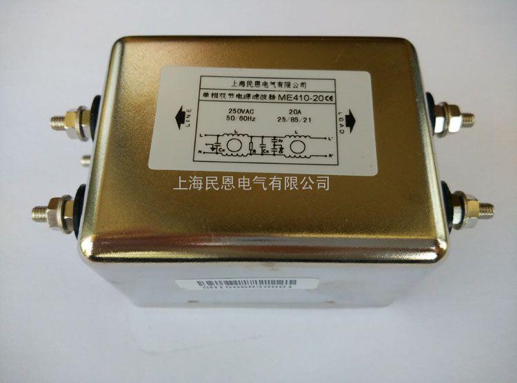 电源滤波器