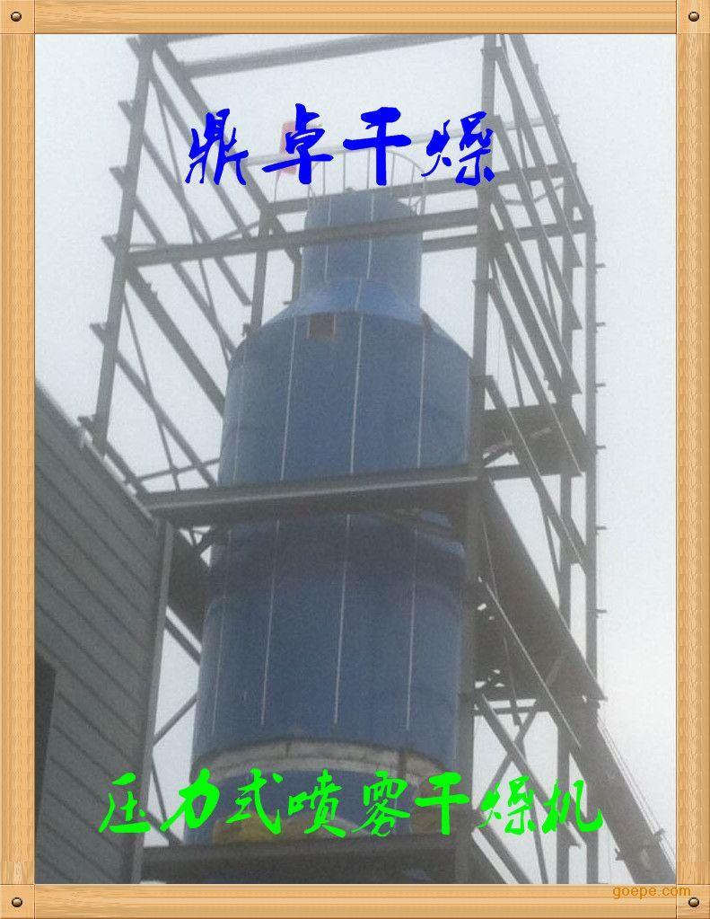 猪血粉专用压力喷雾造粒干燥机 猪血粉制粒机 鼎卓技术成熟