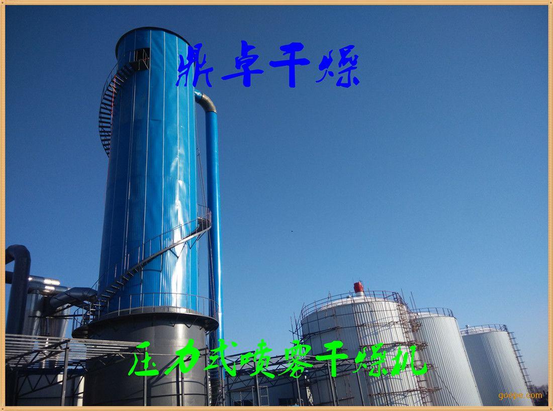 苯噻・苄专用压力喷雾造粒干燥机 苯噻・苄(DF)干悬浮制粒