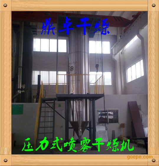 氧化铝专用压力喷雾造粒干燥机 氧化铝制粒机 鼎卓为您制订