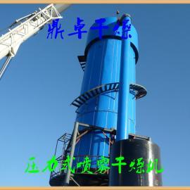 二氯喹啉酸专用压力喷雾造粒干燥机 DF干悬浮二氯喹啉酸制粒