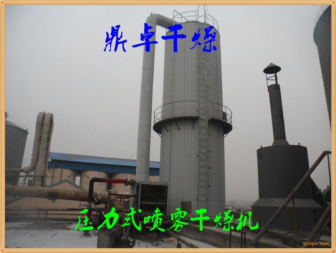 硬脂酸盐专用压力喷雾造粒冷却塔 常州鼎卓为您订制