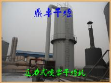 YPG50型压力式喷雾造粒干燥机
