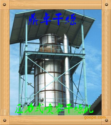 奶茶专用压力喷雾造粒干燥塔 常州鼎卓为您订制