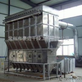 品质卓越橡胶硫化促进剂沸腾干燥机