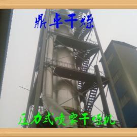硝酸盐专用压力喷雾造粒干燥机 硝酸盐制粒机 咨询鼎卓干燥