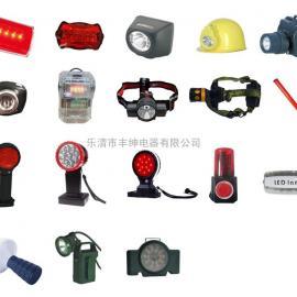 海洋王FL4840A信号指示灯价格厂家