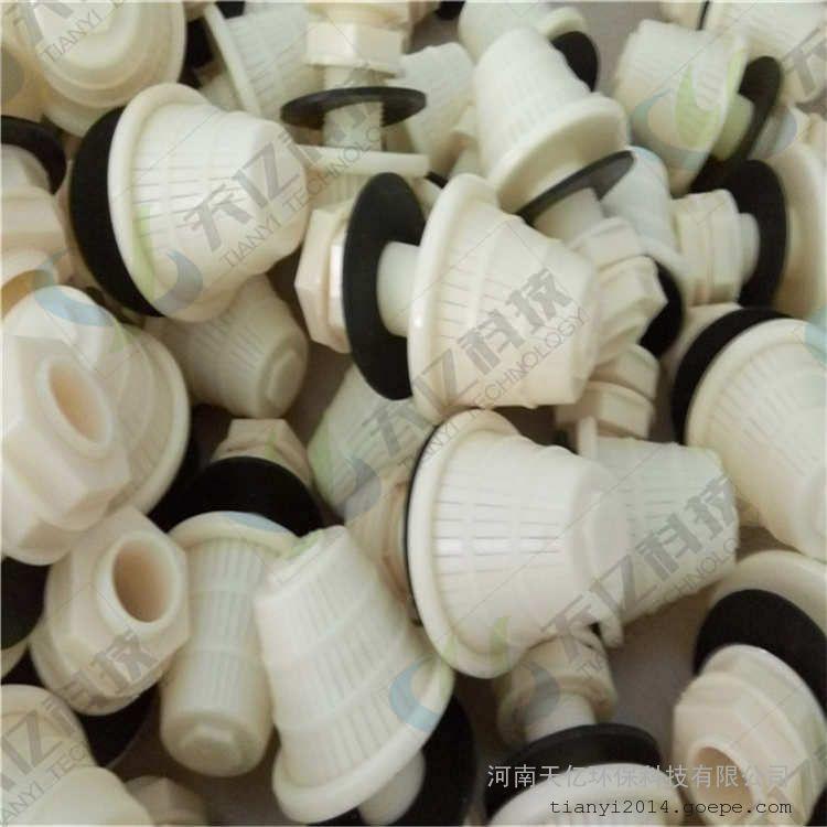 梧州矿泉水净化用abs水帽、短柄塔形排水帽厂家