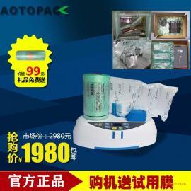 哪种缓冲气垫机 小型充气袋填充膜 MINIAIR气垫袋