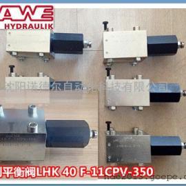 直销库存Hawe哈威SWR 1 A 7-UD-1-WG 230-210阀