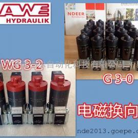 HAWE哈威VP 1 R-G 24-PYD截止换向阀