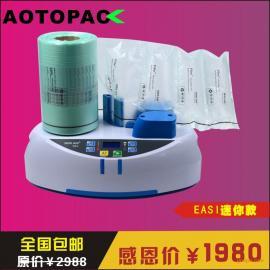 淘宝用气垫膜 气泡袋 灯具缓冲包装 小件商品缓冲包装